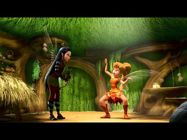Феи Легенда о Чудовище (Disney) | Трейлер (0)