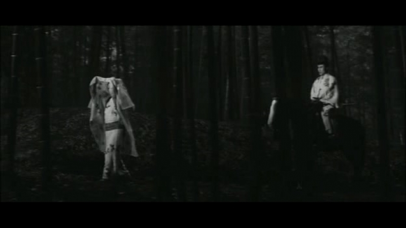 El gato negro. (1967)-Kaneto Shindo.