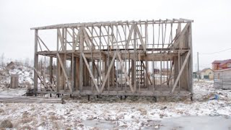 Ошибки при строительстве каркасного дома. Строй и Живи.