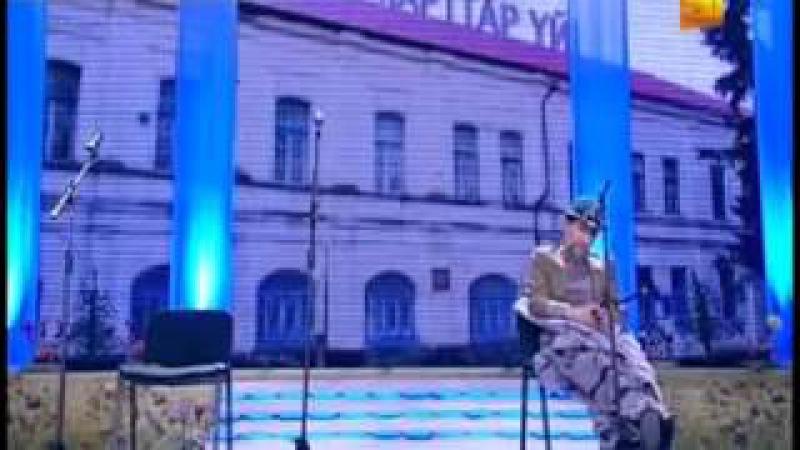 Алдараспан театры Карттар уйи