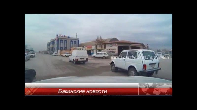 Посёлок Кирова Расулзаде и поворот в Баладжары