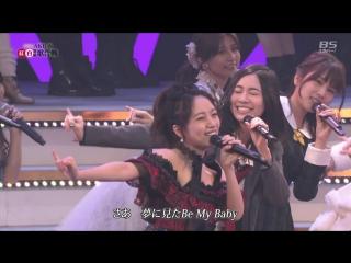 5th AKB48 Kohaku Taiko Uta-gassen (15 декабря 2015г. в TDC Hall) трансляция от 17 января 2016г. Часть 3