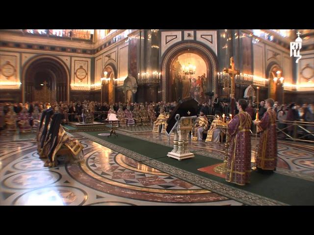 Патриарх Кирилл совершил чин умовения ног