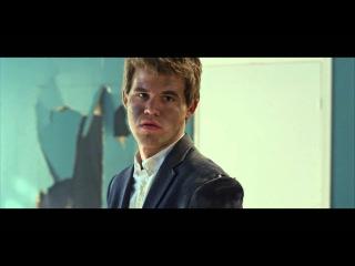 Altibox Epic Checkmate med Magnus Carlsen