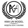 Модель ООН в Києво-Могилянській академії 2017