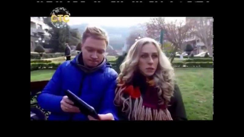 Руссо туристо 1 сезон 12 выпуск Тбилиси