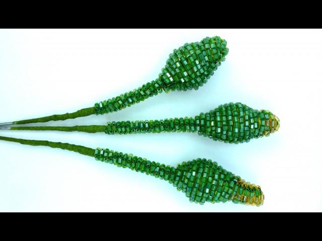 Амазонская лилия из бисера Урок 7 Почки Beaded amazon lily Lesson 7 Buds