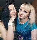 Фотоальбом Юлии Новиковой