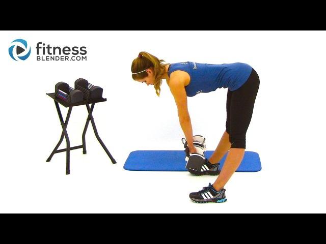 FitnessBlender Toned Curvy Body Workout Dumbbell Exercises Силовая тренировка для всего тела с гантелями