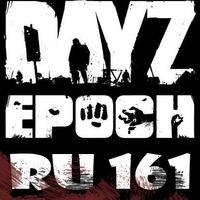Dayz Ru
