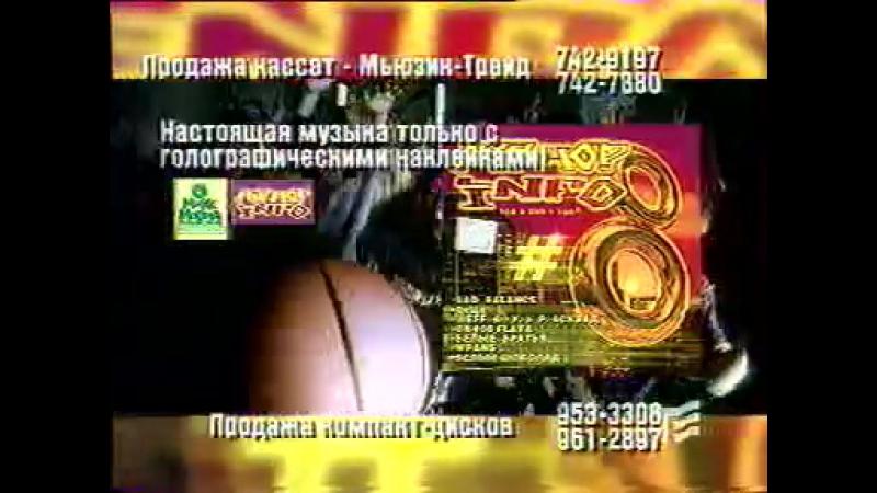 Анонсы и рекламный блок MTV 29 03 2001 2
