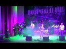 The DreaMakers live in the rock show (UFA)