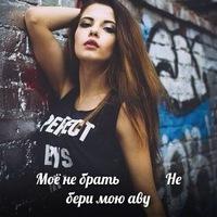 АлисаТян