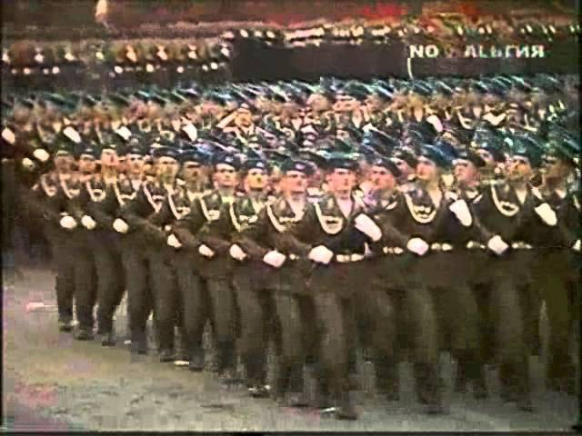 В путь Главный строевой марш в Советской Армии