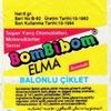 Вкладыши BomBibom БомБибом