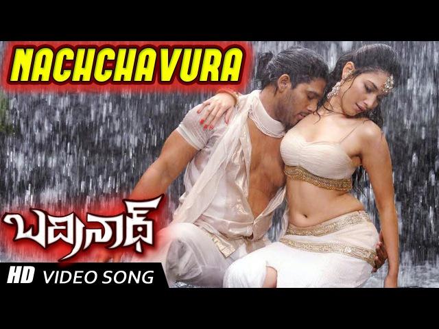 Nachchavura Full Video Song Badrinath Movie Allu Arjun tamanna