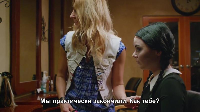 Взрослая Уэнсдэй Аддамс - Стрижка Adult Wednesday Addams - The Haircut (rus sub) s2e04 » Freewka.com - Смотреть онлайн в хорощем качестве