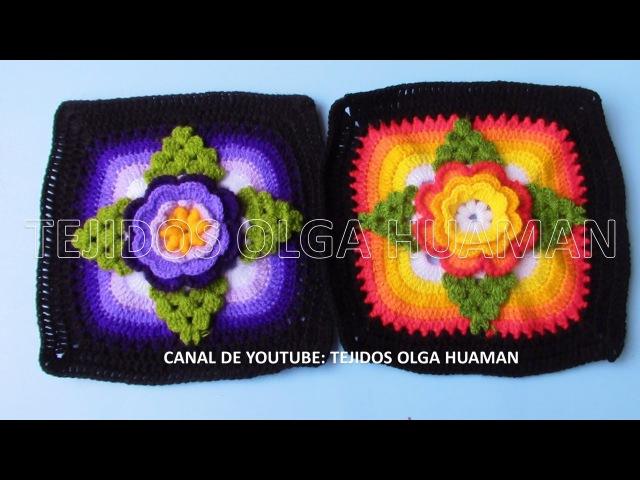 Muestra para colcha a crochet FLOR DE TRES CAPAS CON HOJAS video 2