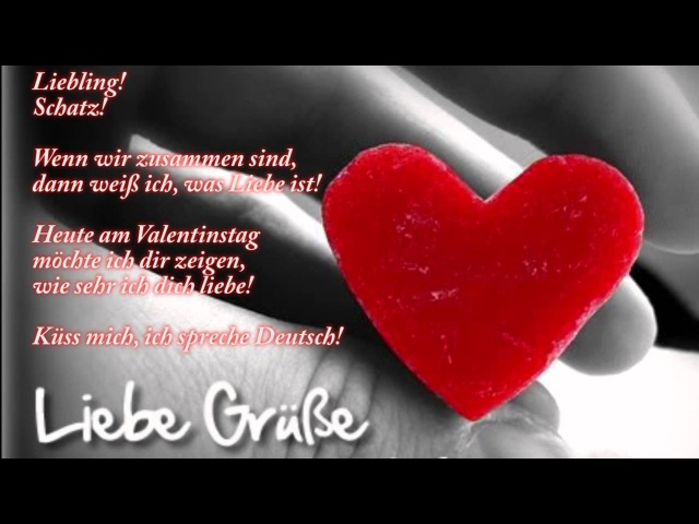 Der Valentinstag! День святого Валентина! Признаемся в любви и делаем комплименты на немецком!