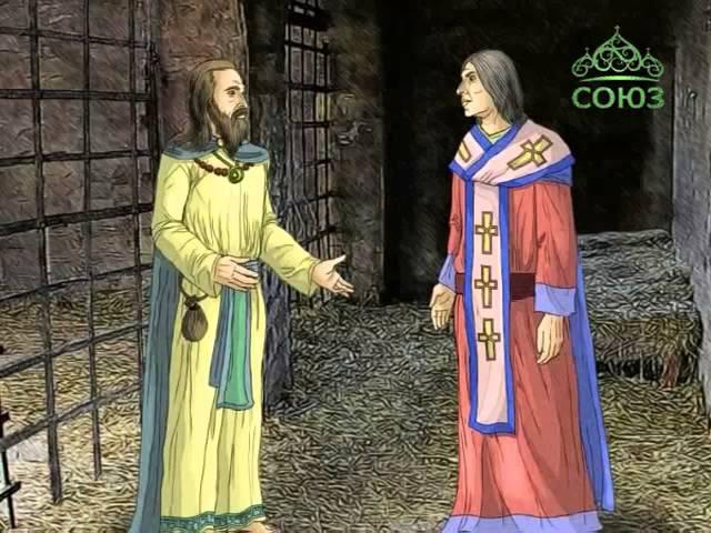 Мульткалендарь. 18 января. Священномученик Феопемпт епископ Никомидийский и мученик Феон волхв
