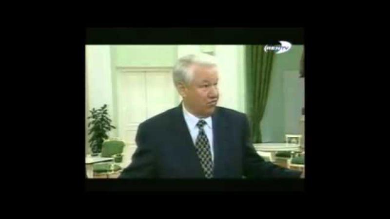Ельцин где деньги чёрт его знает ЕльцинЦентр