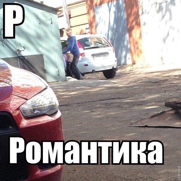 Слив Брянск Вк