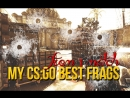 MY CS:GO BEST FRAFS | FROM 1 MATCH | FRAG MOVIE