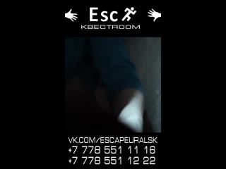"""Наши клиенты: Квест в реальности """"Escape"""" г. Уральск"""