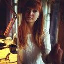 Фотоальбом человека Юли Наумовой