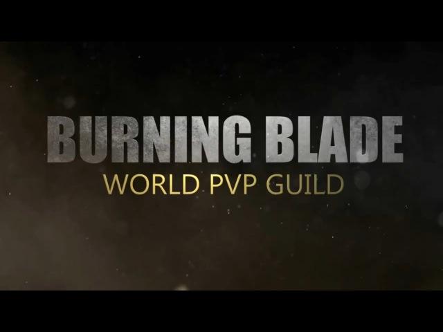 Burning Blade vs H E R O E S Деф Силитус 28 03 2016