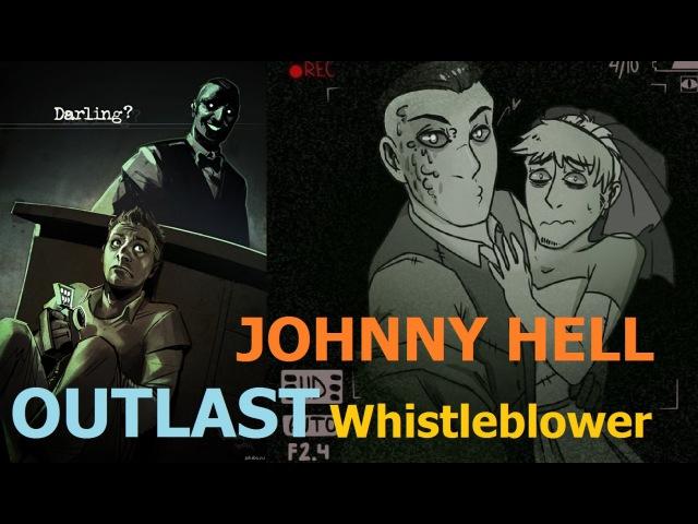Outlast Whistleblower Аутласт Вистлбловер Джонни Хелл и Мистер Пэ срутся от страха