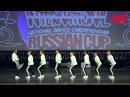 Varsity Dance Crew Banda Boom 6 place