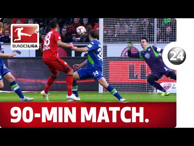 90 minutes of Bundesliga Excitement Bayer Leverkusen vs Wolfsburg Advent Calendar Number 24