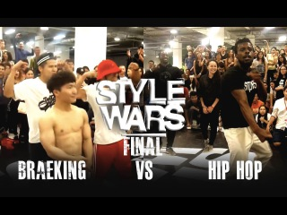 STYLE WARS 3*3 FINAL | Pocket, Fix, Neutron vs P-Dog, Shaadow, Assiya