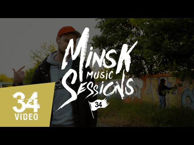 Minsk Music Sessions N2 Murovei На злобу дня
