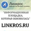 Линкрос - Деловая среда, каталог фирм России