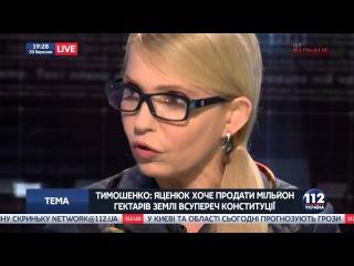 Тимошенко: Идти на выборы - это лучший вариант