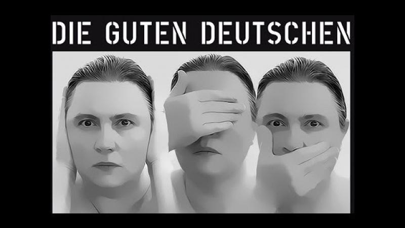 Das wichtigste Video im deutschsprachigen Internet Teil 4 Die Strukturen der Verbrecher