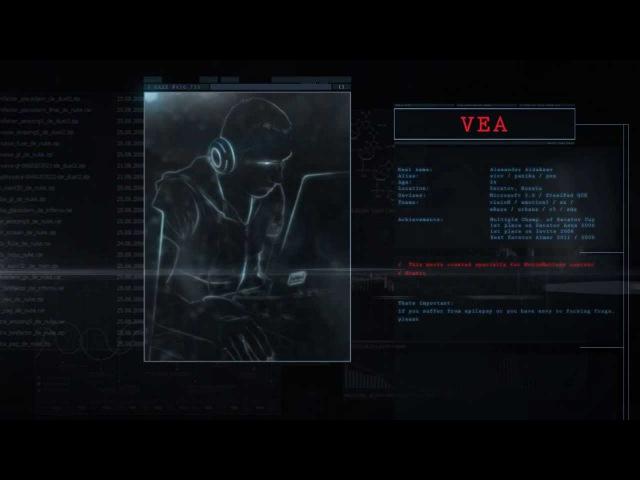 ER57: VEA