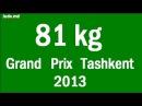Judo 81 kg OTGONBAATAR Uuganbaatar MGL STEVENS Travis USA IJF Grand Prix Tashkent 2013