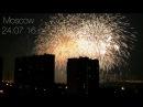 Фестиваль фейерверков Москва Братеево 24 07 2016 Festival fireworks Moscow Brateevo 24 07 2016