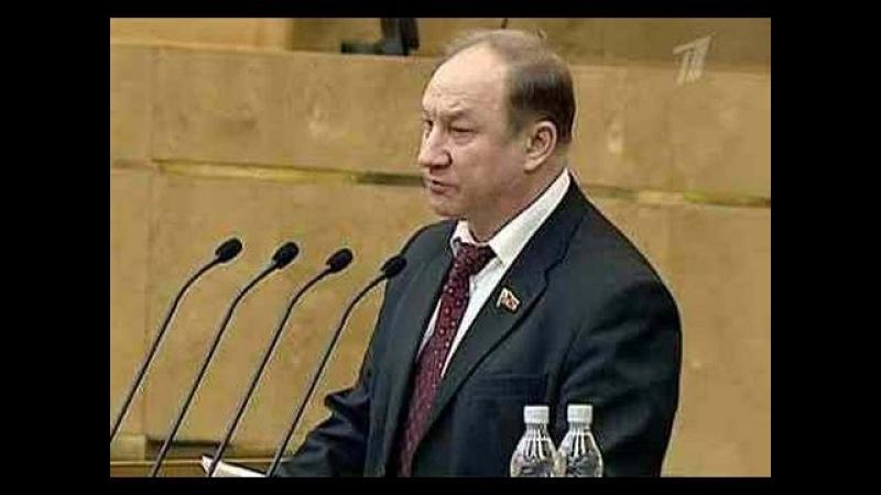 Россиян имеют по полной разоблачение Рашкина Валерия Госдума 23.09.2014 реакция Нарышкина