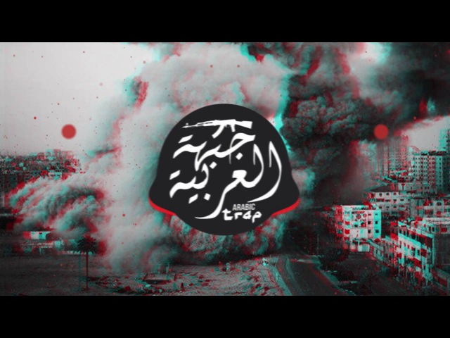 Arabian Nights 2 Middle East Arabic Trap Mix