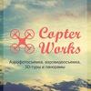COPTER - WORKS ★ Аэросъемка по всей России!