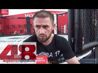 Али Багаутинов о бое Молодцов vs. Эномото на FN GLOBAL 48 в Москве