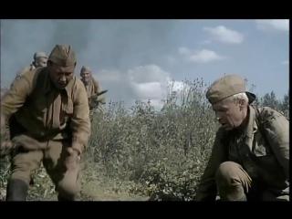 Штрафбат 4 серия HD 2004 боевик военный исторический сериал