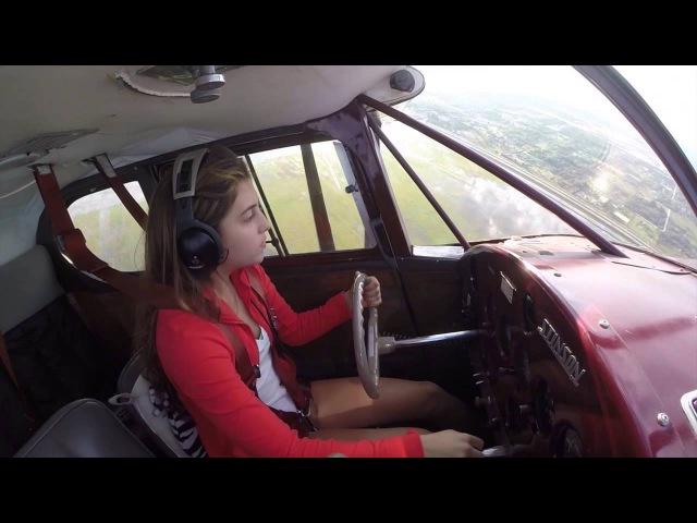 Skys 16 th Birthday, Solo Flight