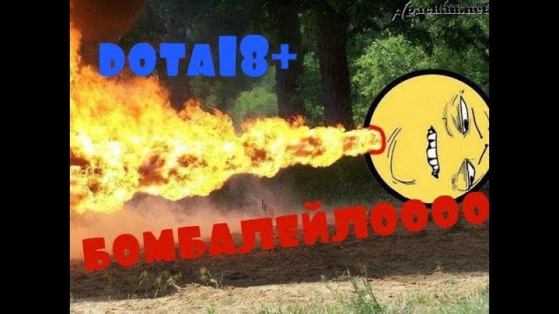 Газ украинский из пукана картинки
