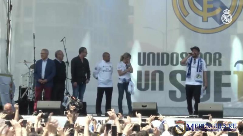 Merengues.ru | Gento, Amancio, Raúl, Roberto Carlos y Mijatovic, en la 'Fan Zone'