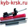 KYB (KAYABA, Каяба) Красноярск и Сибирь Стойки